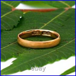 18k Yellow Gold Designer M. S. Vintage Wedding Band/Ring Size 7.25